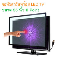 Touch Screen LED TV 55 inch