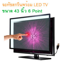 Touch screen LED TV 43 inch