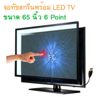 Touch Screen LED TV 65 inch