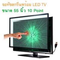 Touch Screen LED TV 55 inch 10 Point
