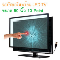 Touch Screen LED TV 50 inch